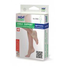 Bandaj elastic pentru leziuni ale gleznei