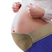 Centura reglabila pentru gravide