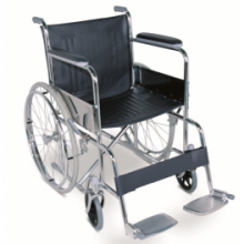 scaun cu rotile persoane cu handicap