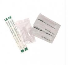 Test rapid antigen COVID 19 Vivadiag nazofaringian x 2 teste/cutie